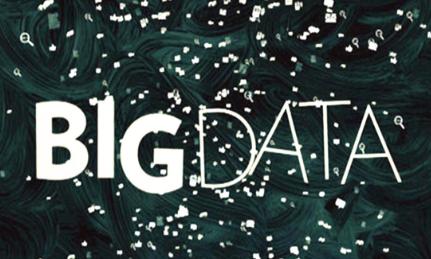 大数据是什么?大讲台带你了解并读懂大数据