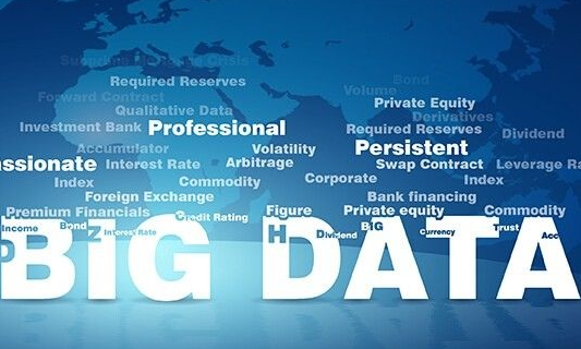 大讲台大数据培训之如何创建一个大数据平台