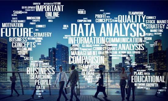 大数据的发展空间到底怎么样?